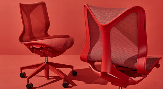 Meet Cosm by Herman Miller